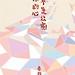 卓韻芝《你的心不是公廁》(2010)