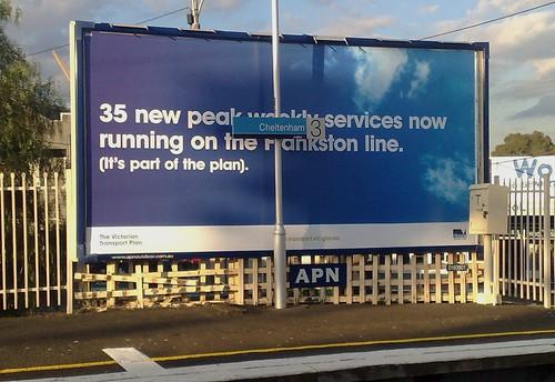 Nice placement: Advertising, Cheltenham station