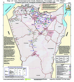 Unrecognized Bedouin Villages Map English