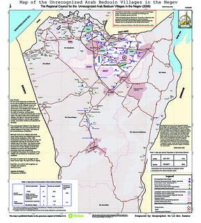 Unrecognized Bedouin Villages Map English