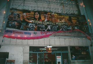 バッタンバン2005_7