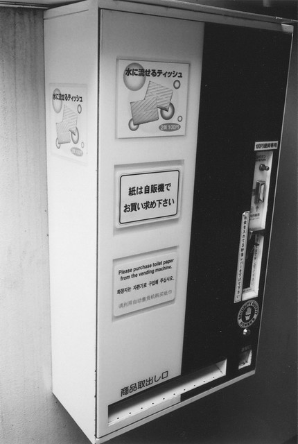 vending machine debate essay Vending machines are good vending machines are so good and we need them so we can make our teachers mad and so we can be big fellas and mock all the fat people out.