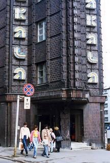 Tallinn modernist architecture Sakala building,1935. May 1996
