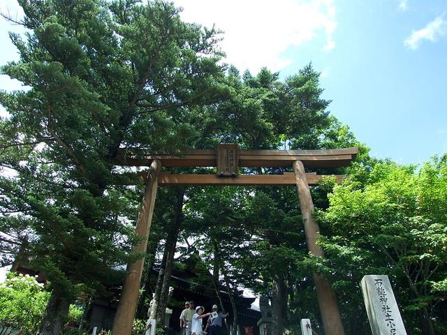 石鎚神社土小屋遙拝殿