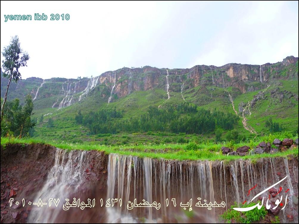 شلالات اليمن, Panasonic DMC-TZ11