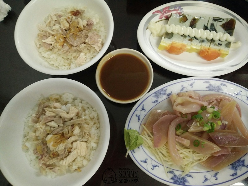 嘉義三禾雞肉飯
