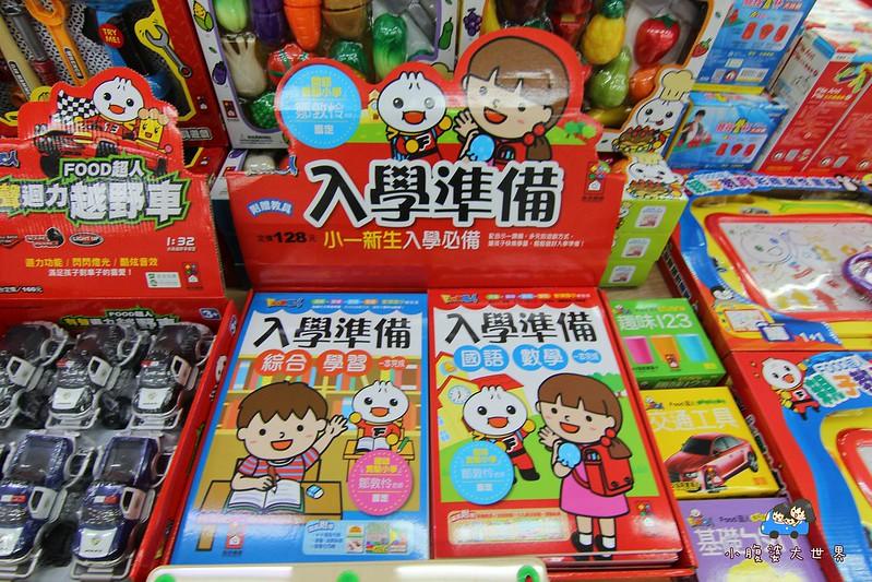 宜蘭玩具特賣2 163