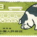 China postage stamp: green pig