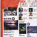 Nissin/Digi-Biweekly Magazine Photo Contest by Gary Ngo | Photography