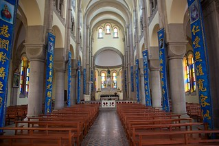 Inside the Sheshan Church