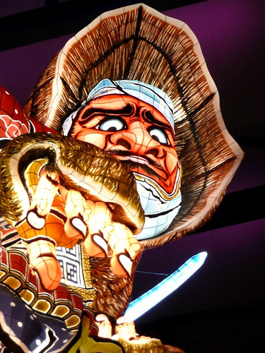TACHINEPUTA〈立佞武多〉