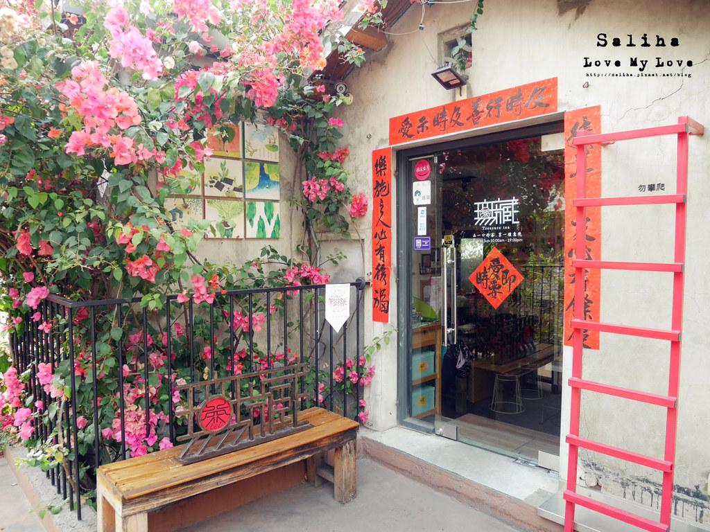 台中西區一日遊景點推薦綠光計畫范特喜文創聚落 (13)