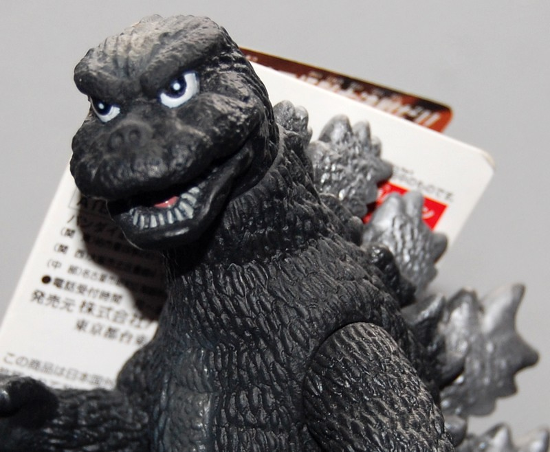 Bandai Godzilla 1974 [2003] Close-up - a photo on Flickriver