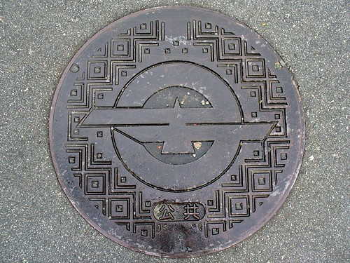 Taki Mie,manhole cover(三重県多気町のマンホール)