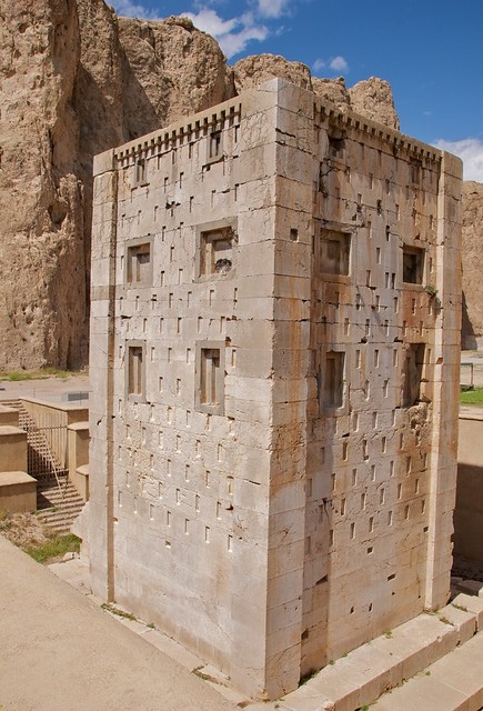 were the achaemenids zoroastrians Just as the achaemenids were tolerant in matters of local government and custom, as long as persians controlled the general policy and administration of the empire, so also were they tolerant in art so long as the finished and total effect was persian.