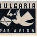 Bulgaria postage stamp: carrier pigeon