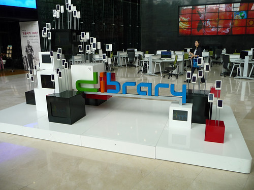 Dibrary: Digital Monument