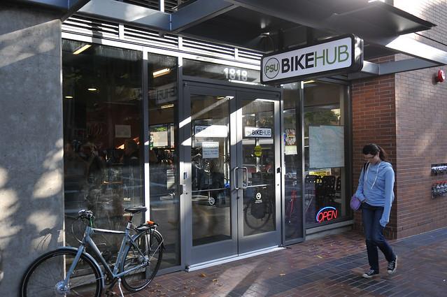 PSU's Bike Hub
