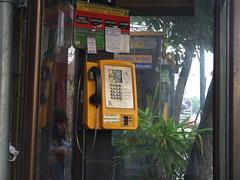 Phone box_Yeachan