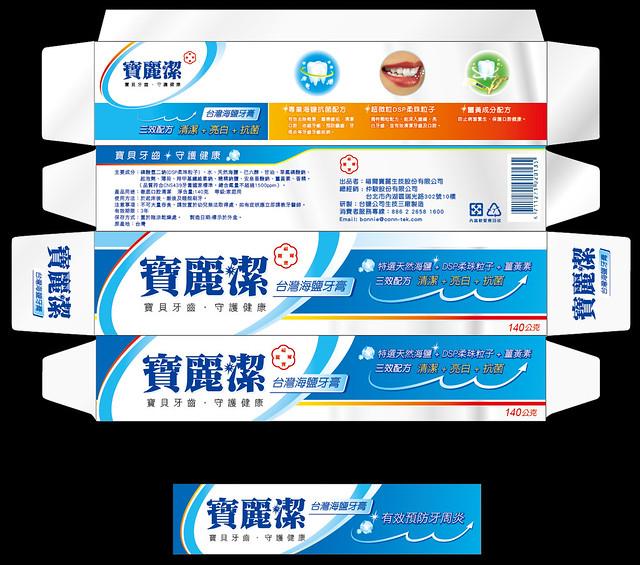 牙膏纸盒设计图