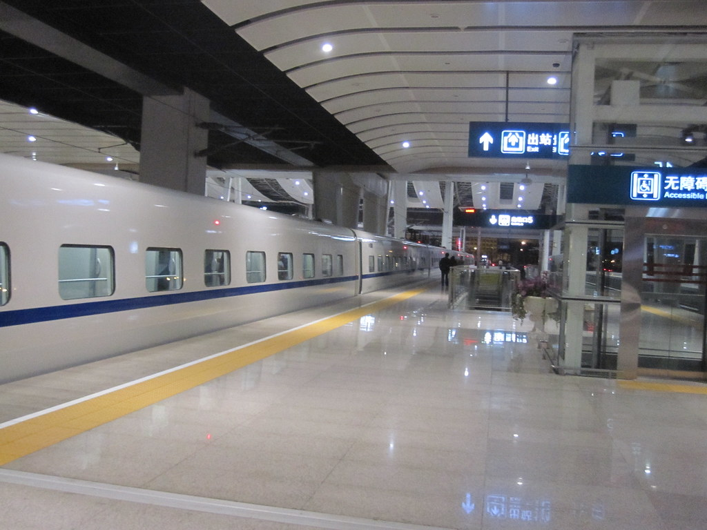 Train Platform - Beijing