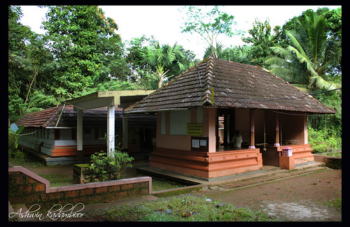 our temple