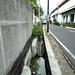Drainase rusak. : Damaged drainage channel. Photo by Ardian