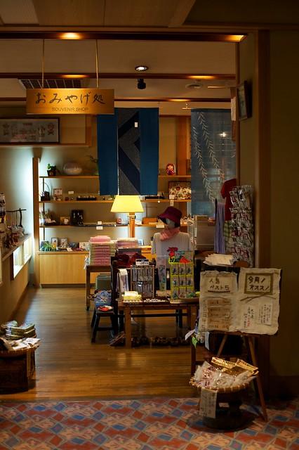 Photo:Choseikan Gifts By Rick Cogley