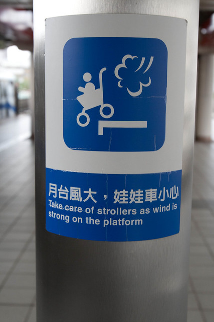 Sign in Tapei train station.