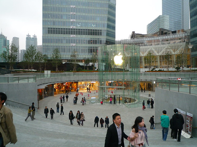 Shanghai Pudong Apple store