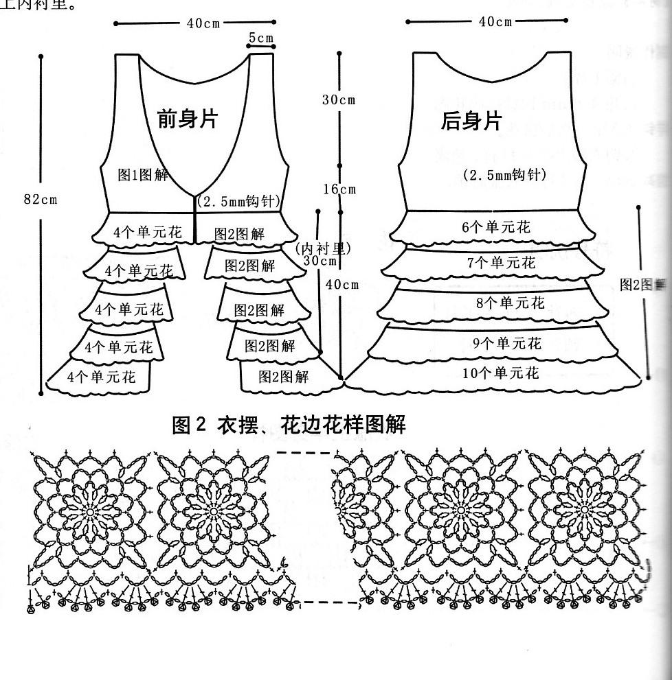 1016_Crochet sweater (14)