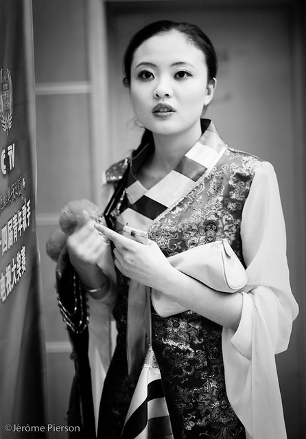 Chinese folk singer