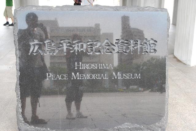 Museo Conmemorativo de la Paz de Hiroshima. Imagen de Capy.