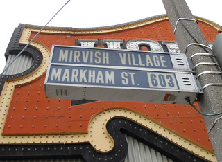 Mirvish Village / Markham Street