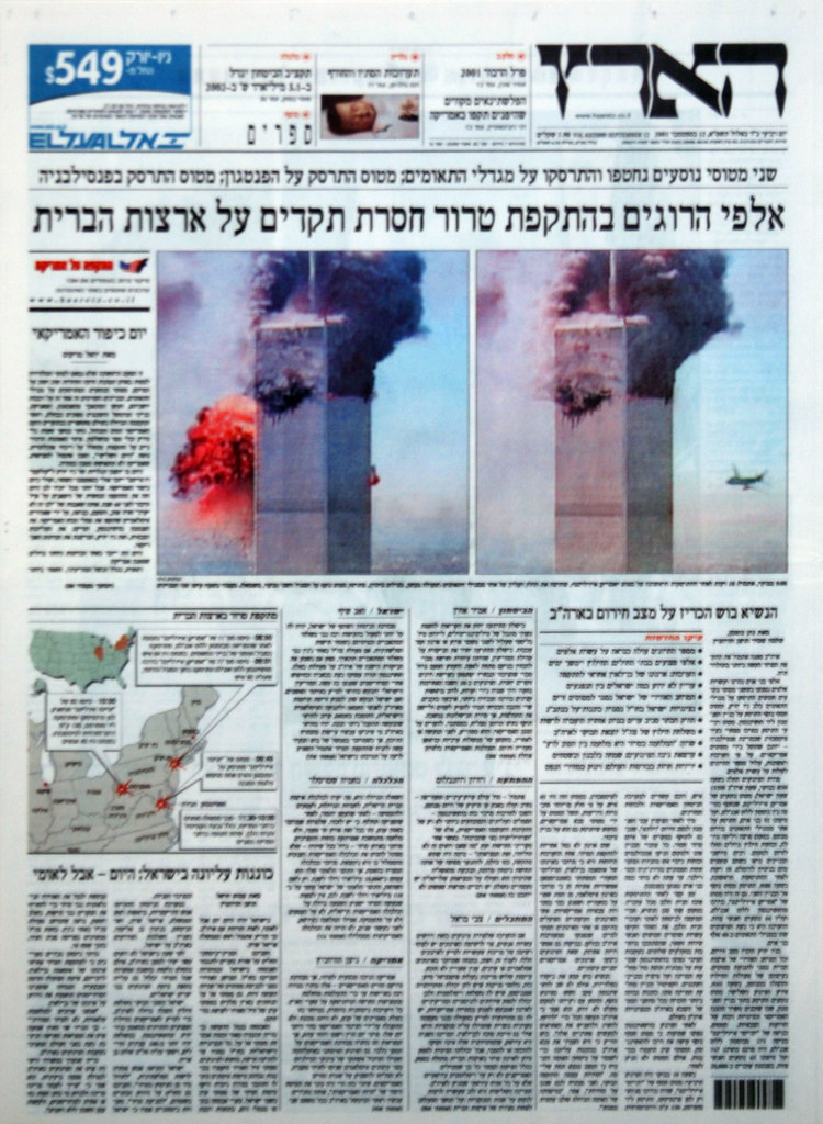 Haaretz, Tel Aviv, Israel