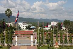 Pailin, Cambodia