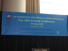 18th Annual International Association of Korean Lawyers (IAKL) Conference in Chicago