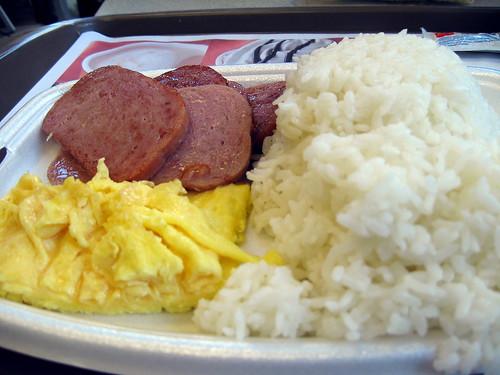 Breakfast at McDonald's in Hawaii