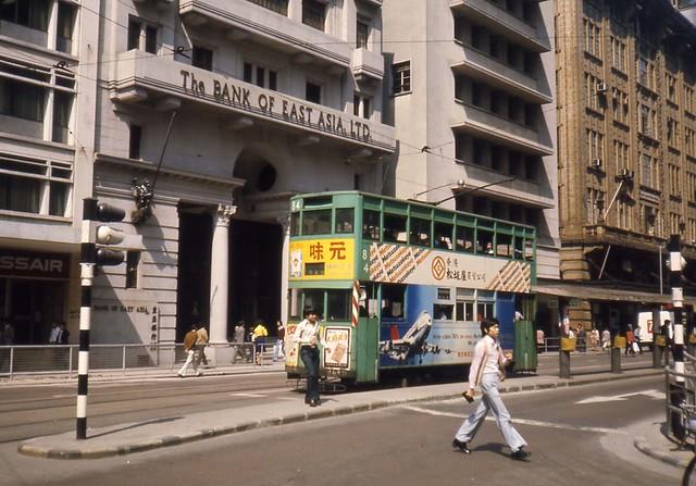 Hong Kong Tram 1976 Explore East Med Wanderer S Photos