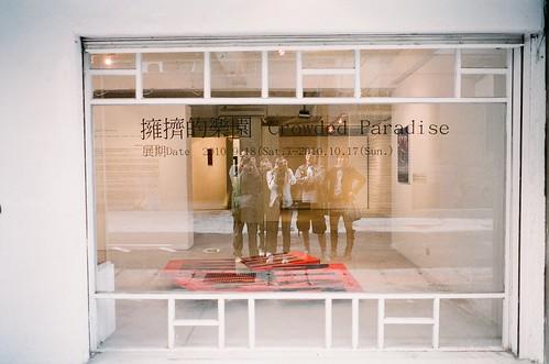 2010/10/17 周日的散步拍照文青團合照!XD