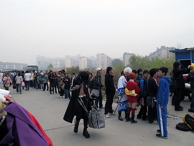 第七届南京纯洁同人会_和邪社08