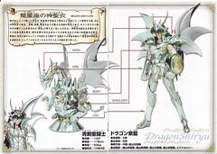 [Imagens]Shiryu God 5210108524_15e3e44743_m