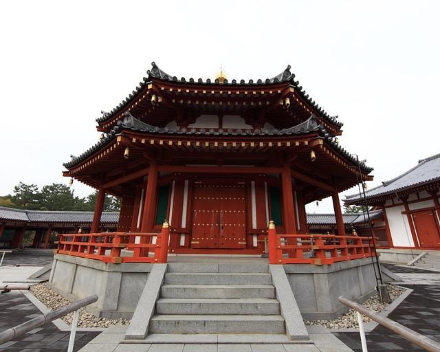 Yakushi-ji(temple) / 薬師寺(やくしじ)  Flickr - Photo Sharing!