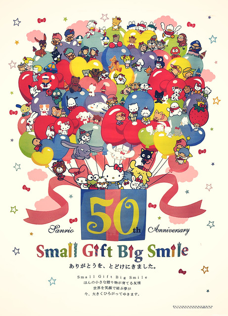 sanrio 50th anniversary - photo #29