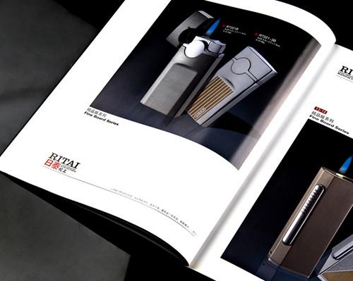温州平面广告策划设计公司