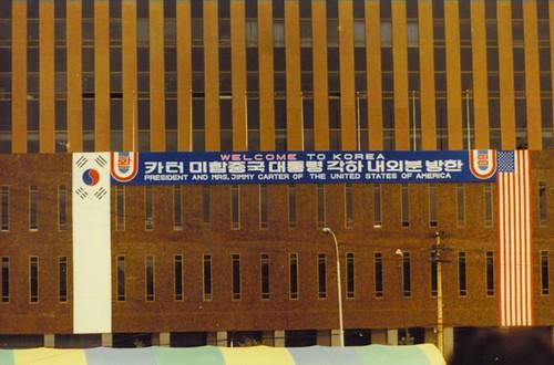 Seoul June 1979
