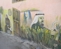 Artwork in Old CIty of Jenin