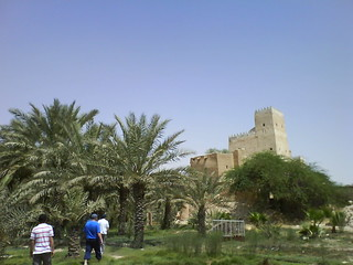 Umm Salal Muhammed Fort