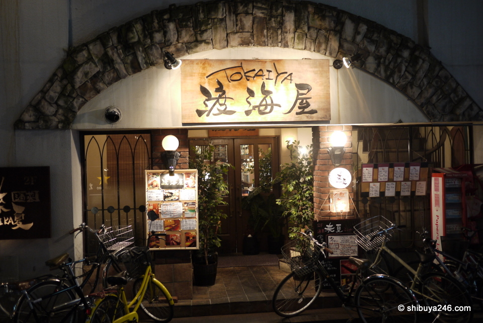 Tokaiya restaurant