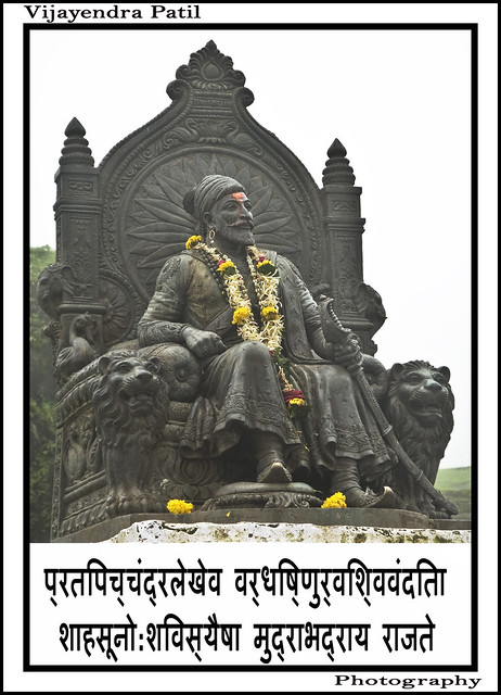 Shivaji Maharaj Logo http://www.flickr.com/photos/vijupatil/5057426663/